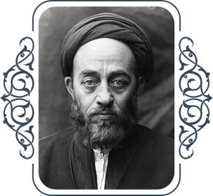 علامه سید محمدحسین طباطبائی