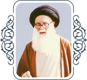 علامه سید محمدحسین حسینی طهرانی