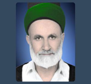 حاج سید هاشم حداد